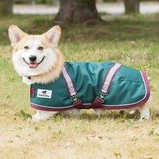 SmartPak Deluxe Dog Blanket