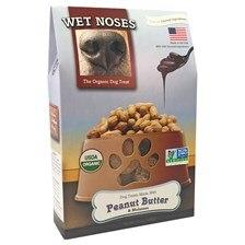 Wet Noses Organic Dog Treats - Peanut Butter & Molasses