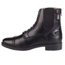 Horze Kilkenny Zip Paddock Boots