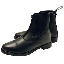 Horseware Kids Short Zip Riding Boot