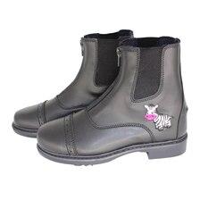 TuffRider Children's Zebra Front Zip Paddock Boots