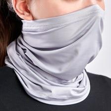 SmartPak UV Neck Shield