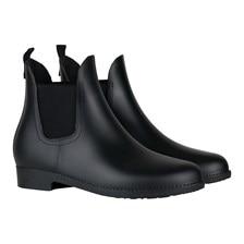 Horze Bonn Rubber Paddock Boots